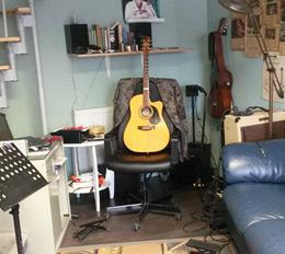 gitaarschool