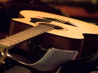 gitaar-optreden